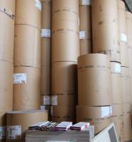 پروسه تولید HPL Compact در کارخانه